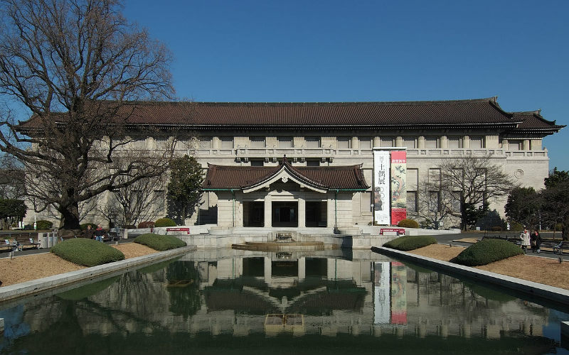 Tokyo National Museum, Tokyo, Japan